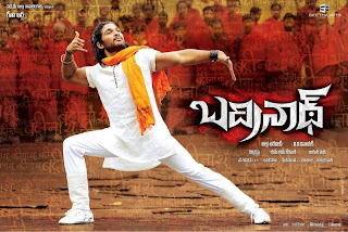 Badrinath Telugu Mp3 Songs Free  Download