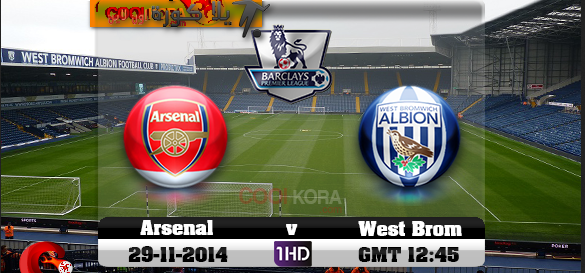 مشاهدة مباراة وست بروميتش ألبيون وآرسنال بث مباشر West Bromwich Albion vs Arsenal