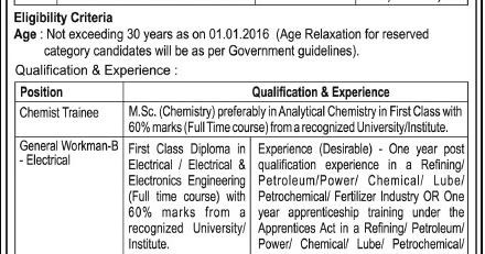 Bpcl Recruitment 2016 20 Chemist Trainee General