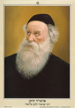 Rabbi Schneur Zalman of Liadi, the Alter Rebbe