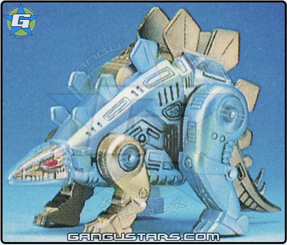 ダイアクロン 恐竜ロボ ステゴザウルス プロトタイプ Diaclone prototype unreleased Takara www.gangustars.com