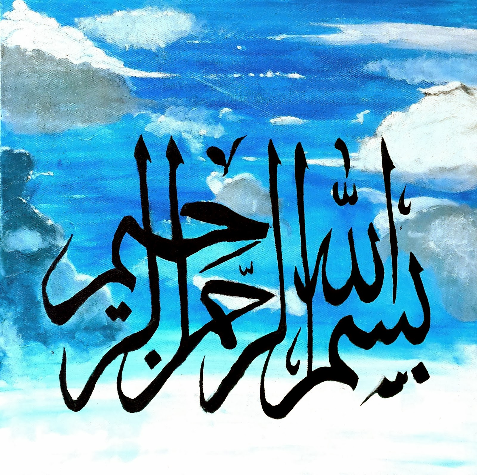 in the name of allah the The 99 names of allah (called asma ul husna in arabic), are the names of god which benefits: if a man suffering from poverty and starvation repeats this name frequently or keeps it with him written on a piece of paper or repeats this name 40 times in the last sajda if the chasht prayer, allah will relieve.