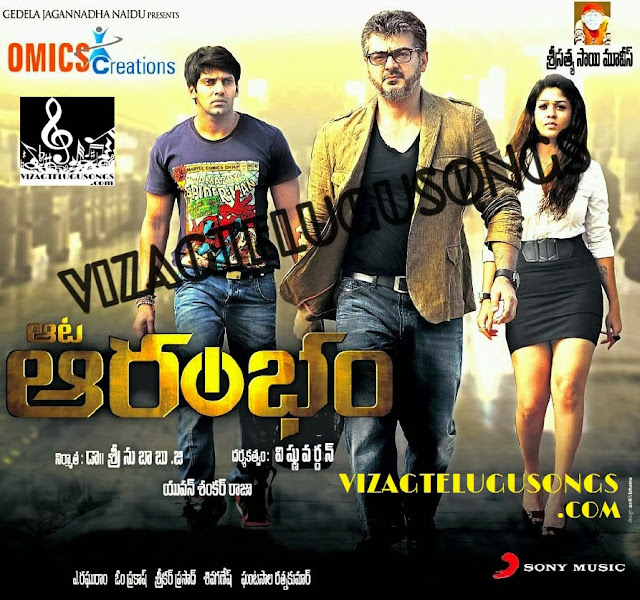 Aata Arrambam  Telugu Movie HD Wallpapers