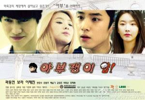 Download Drama Korea Flatterer 2015 sub Indonesia [FULL]