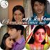 """""""Светлината на моя живот"""" (Diya Aur Baati Hum) започва по БТВ"""