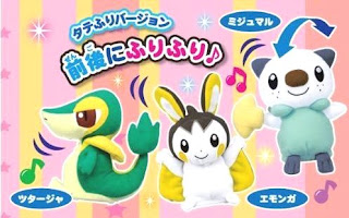 Pokemon Plush Swing Body Snivy Oshawott Emolga Tomy