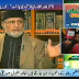 TO THE POINT PART 2 (DR.TAHIR UL QADRI EXCLUSIVE INTERVEIW..!!) – 22ND JULY 2014