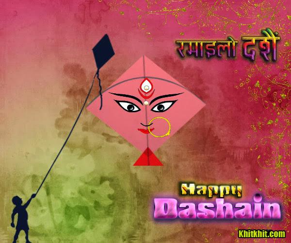 Dashain Greetings Cards Design 10