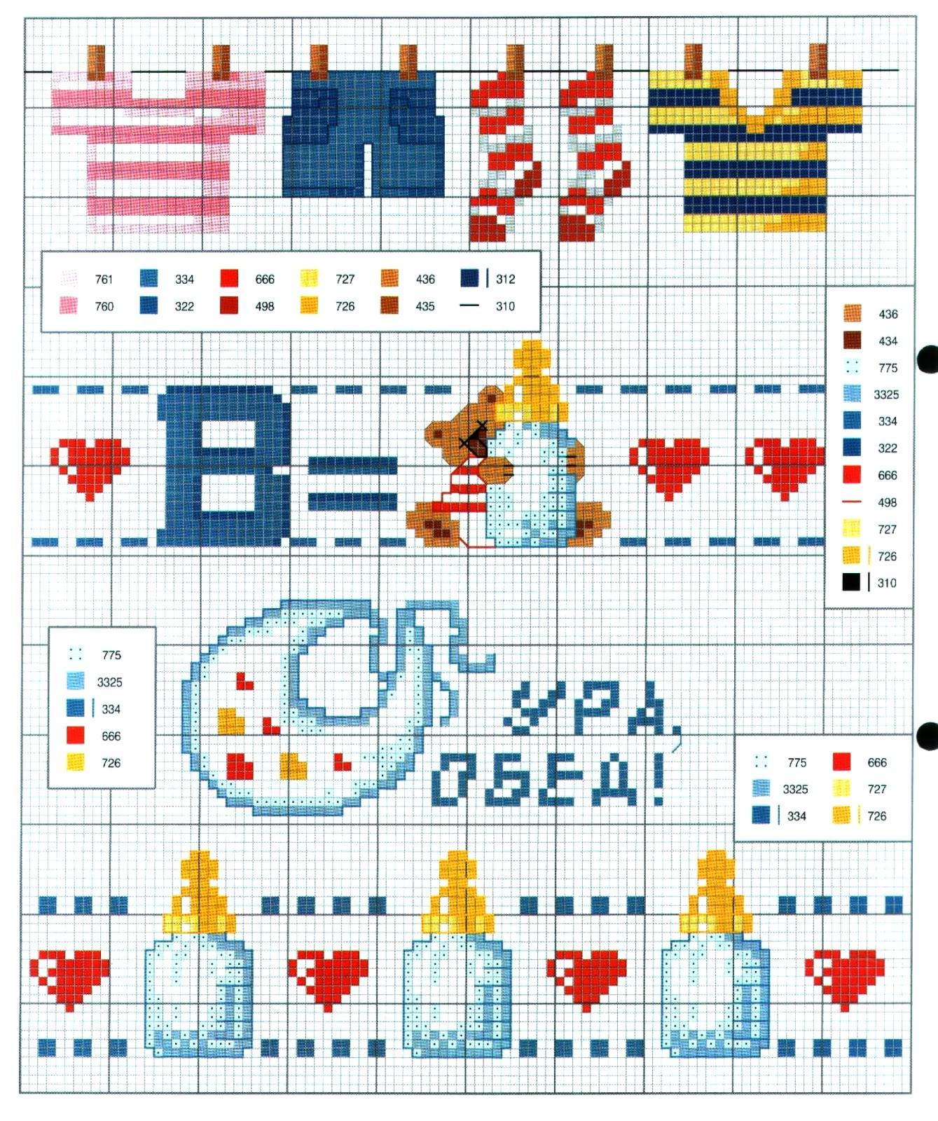 Schemi a punto croce per corredini culle abitini for Schemi punto croce alfabeto bambini