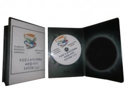 kami tawarkan dalam bentuk sebuah VCD yang bisa anda edit dengan mudah ...