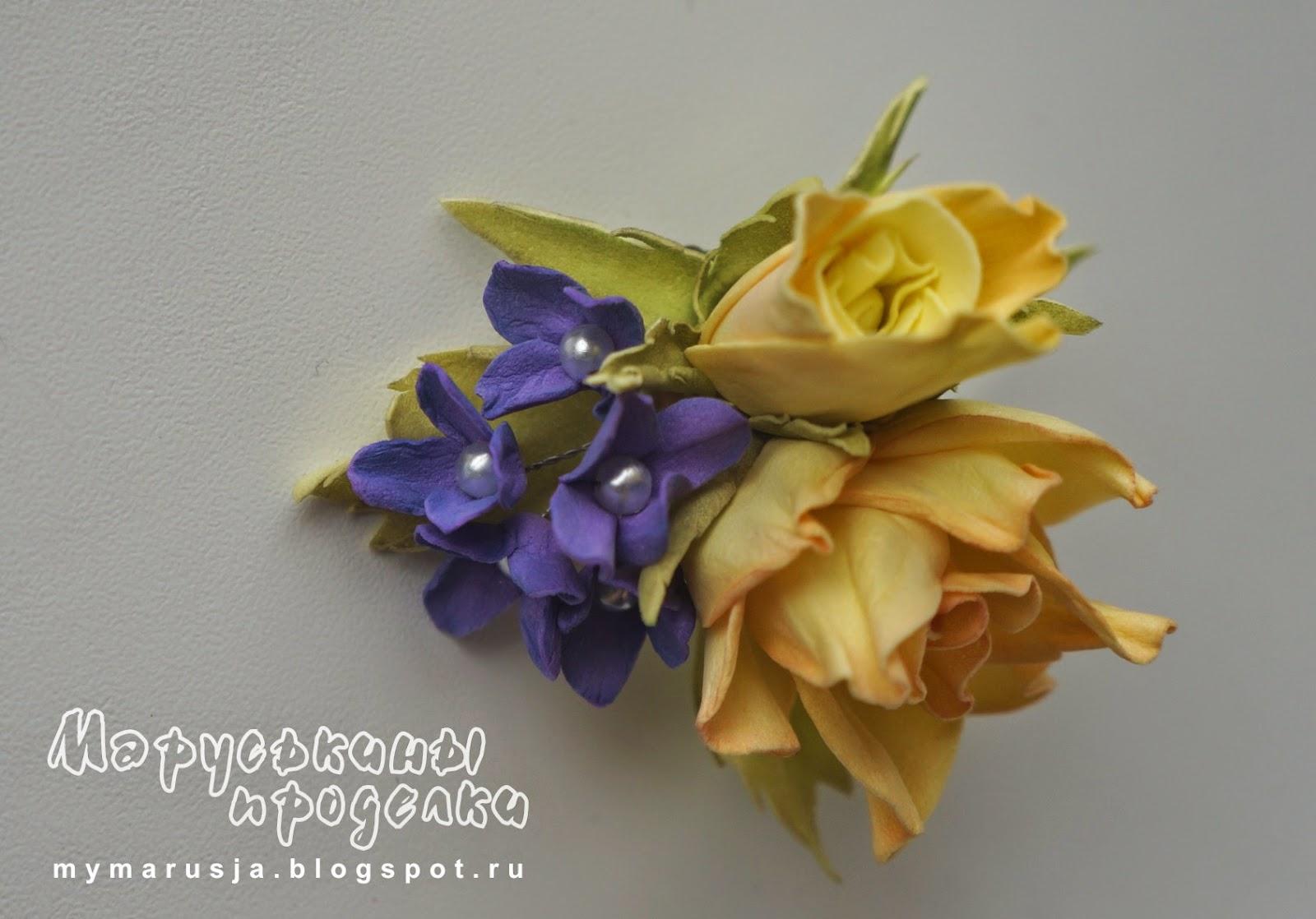 цветы из ревелюра
