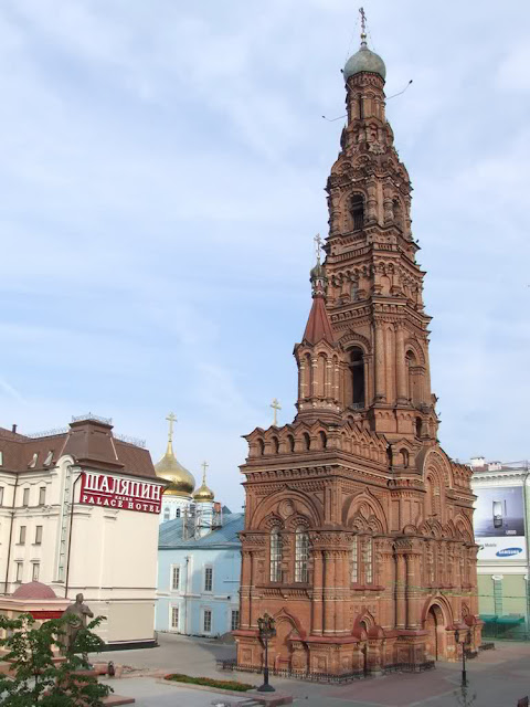 The bell tower of Epiphany Church
