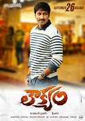 Loukyam movie wallpapers-thumbnail-7