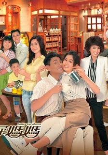 Miêu Thỉ Ma Ma (2014) - Coffee Cat Mama (2014)