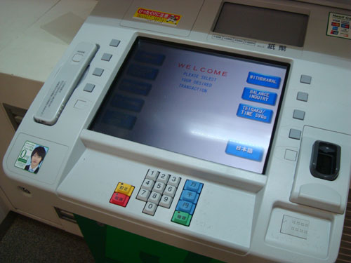 Withdraw cash with credit card in Japan
