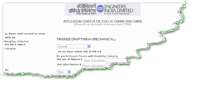 EIL Diploma Trainee Recruitment 2012 Online Form