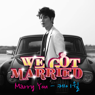 K.Will (케이윌) - Marry You (우리 결혼했어요 세계판) OST Part.5