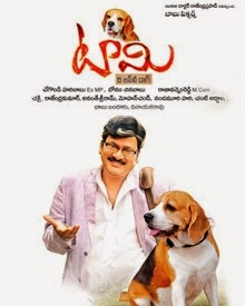 Watch Tommy (2015) DVDScr Telugu Full Movie Watch Online Free Download