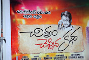 Uday Kiran last movie audio launch-thumbnail-1