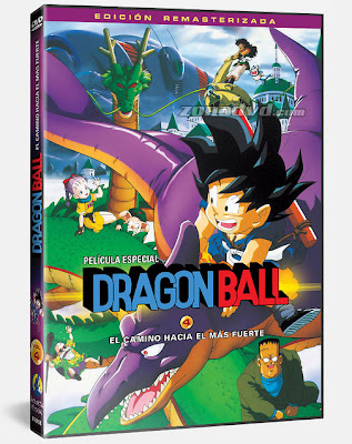 Dragon Ball: El Camino Hacia El Poder – DVDRIP LATINO