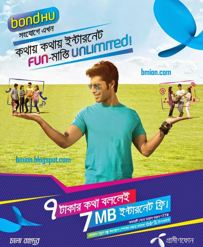 Grameenphone-Bondhu-7MB-Internet-Data-Free-On-7Tk-Voice-Usage-To-Register-*77#