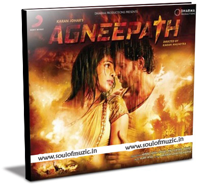 Agneepath (1990) MP3 Songs