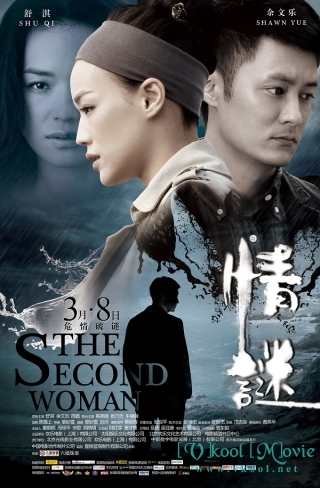 Ngi n B Th 2 - The Second Woman 2012