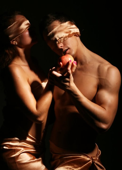 La manzana de Adan???