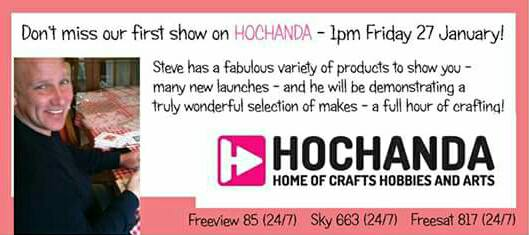 Watch LC Designs on Hochanda!!