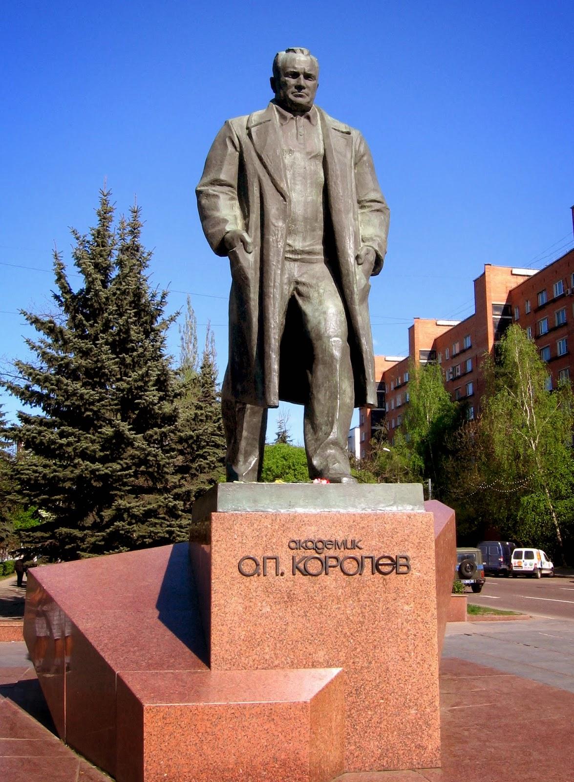 Памятник-Королеву