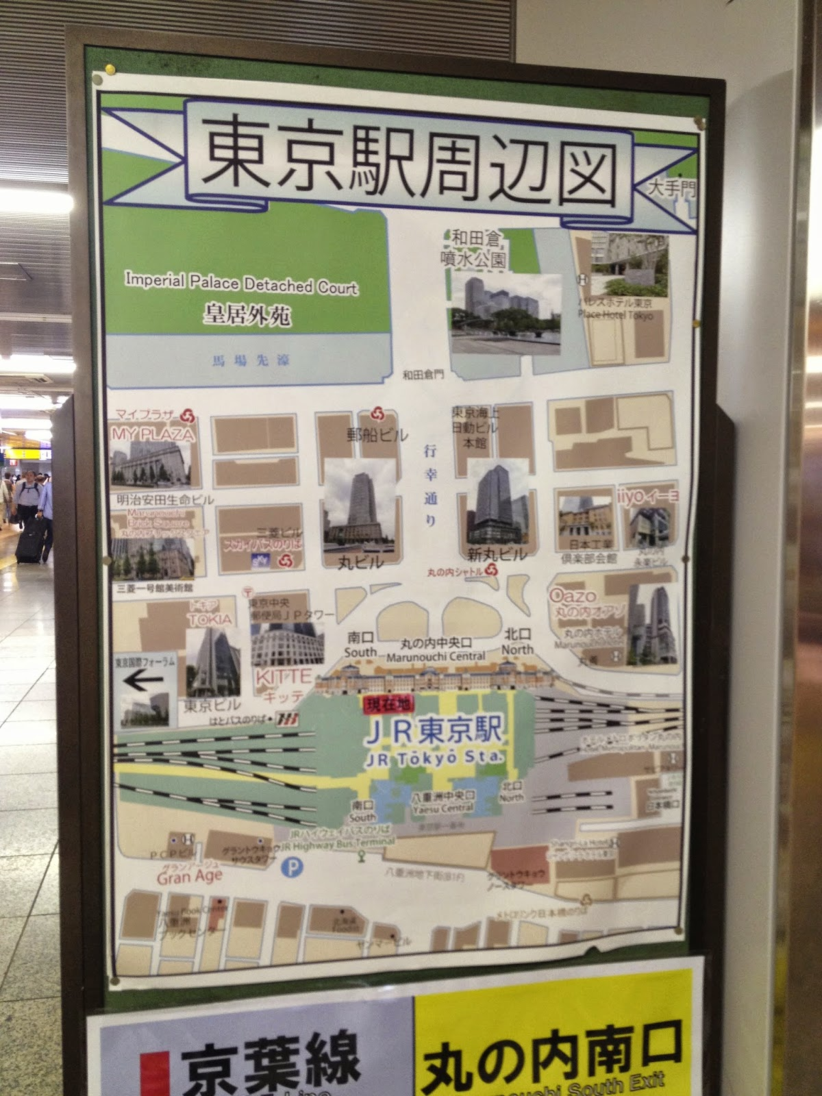 All Aboard Greetings From Tokyo Station