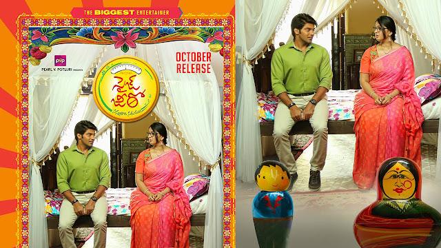 Size Zero Movie First Look Poster & Stills | Anushka | Arya