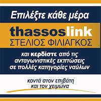 http://1.bp.blogspot.com/-OBuRvDtKQ6k/Vkb471o4LEI/AAAAAAAAFUI/L-WxGyDOxcs/s200/filiagkos_noembrios.jpg