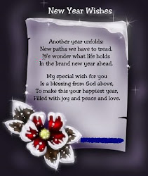 New Year Greeting Cards 2012