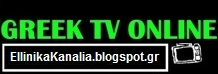Greek Tv Online Ellinika kanalia