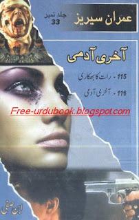 Imran Series Jild no 33 by Ibne Safi