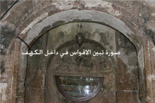 صور للمكان الذى نام فيه اصحاب الكهف 309 سنوات 1275324352gt_7b05