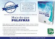 Antologia MAIS DO QUE PALAVRAS - inscrição