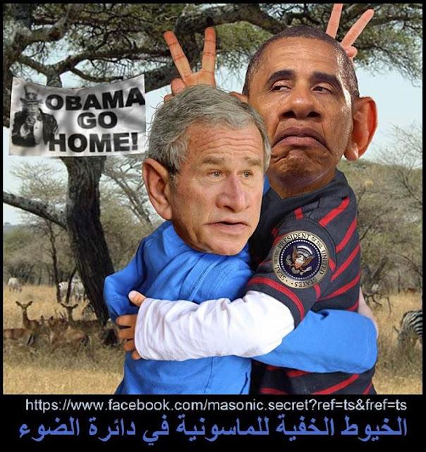 على خطى بوش..والبلطجة الأمريكية في سوريا لانقاذ ما يمكن إنقاذه؟؟