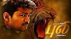 Vijays Puli movie release North India also