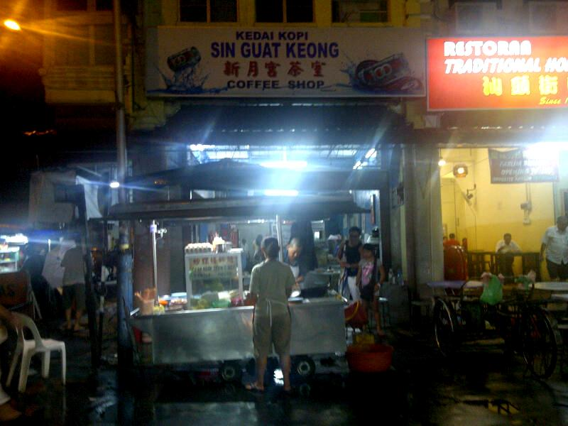 Culinary Adventures In Hong Kong And Sometimes Beyond Adventure 62 Stalls Outside And