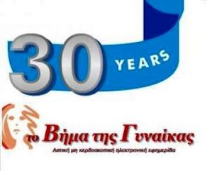 1990 - 2020