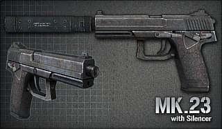 На фото: пистолет с глушителем