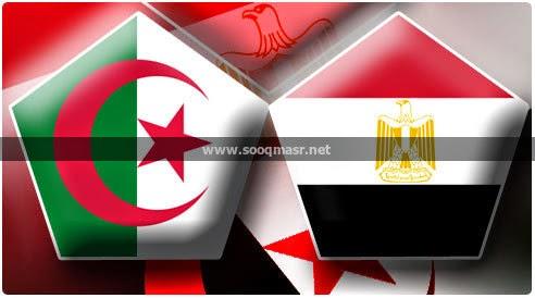 دليل المصدر المصري الي الجزائر,التصدير الي الجزائر,مصر والجزائر,الصادرات المصرية الي الجزائر