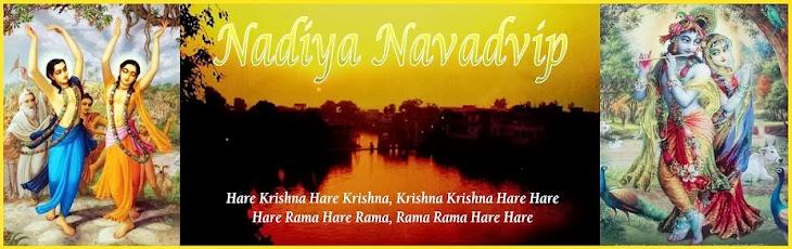Textos de lectura de los grandes vaishnavas en este link: