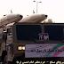 Iranian Ballistic Missile Arsenal @ Iranian Military Parade 2012