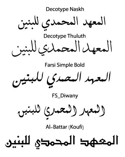 131 arabic fonts style