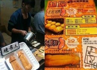 Asiatische Penis Hotdogs 3
