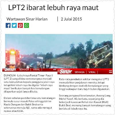 LPT 2