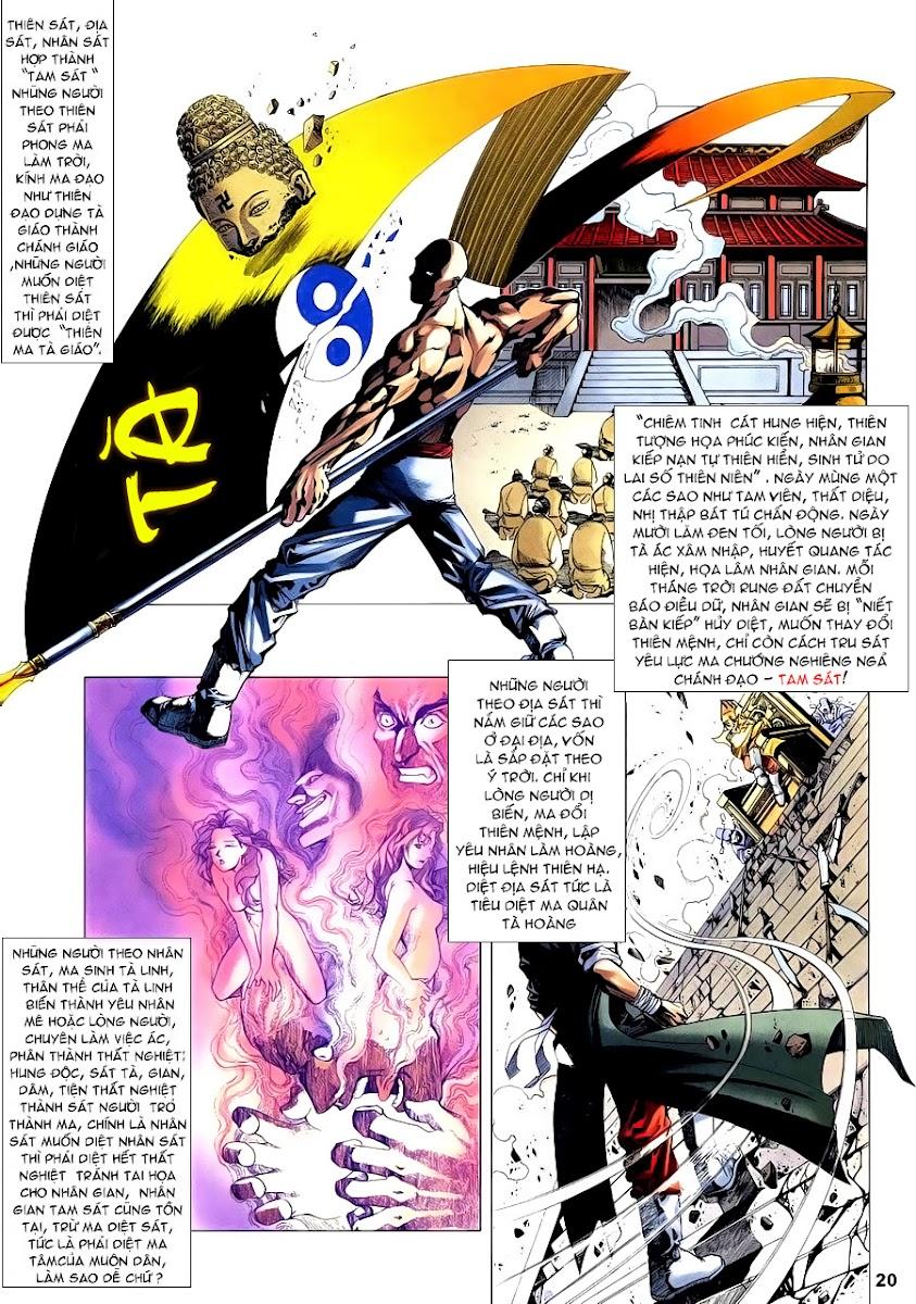 Lục Đạo Thiên Thư chap 4 - Trang 20